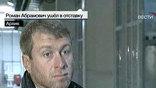 Президент Дмитрий Медведев подписал указ о досрочном прекращении полномочий губернатора Чукотки Романа Абрамовича