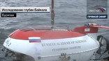 """Глубоководные аппараты """"Мир-1"""" и """"Мир-2"""" совершили последнее техническое погружение"""