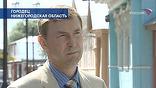"""Город не готов к туристическому буму. """"У нас не хватает гостиниц, ресторанов, кафе – вот это все надо создавать, строить"""", - признает Александр Минеев, глава администрации Городецкого района"""