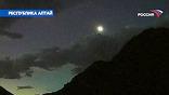 Они развернут наблюдательную станцию на одной из горных вершин в 40 км южнее Горно-Алтайска. У них обширная научная программа