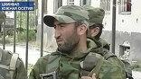 """Вооруженные реактивными пехотными огнеметами """"Шмель"""", бойцы готовы были охотиться за грузинскими танками"""