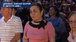 Оркестр Мариинского театра, прервав отпуск, специальным рейсом прибыл из Санкт-Петербурга в разрушенный Цхинвали
