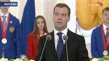 """""""Третье по количеству медалей место - это очень неплохо, но это далеко не предел наших возможностей"""", - сказал президент России Дмитрий Медведев"""