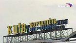 Вылет премьер-министра Украины в Москву на переговоры по газовым вопросам задержался, поскольку самолет правительственной делегации передали президенту Украины Виктору Ющенко