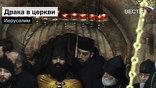 В Иерусалиме подрались представители греческой и армянской церквей