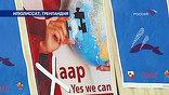 """""""Да, мы можем!"""". Лозунг предвыборной кампании Барака Обамы звучит в Гренландии"""