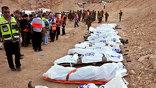В крушении автобуса в Израиле погибли 24 россиянина (фото EPA)