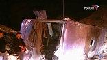 В автобусе, сорвавшемся днем 16 декабря в глубокий обрыв, находился 51 человек