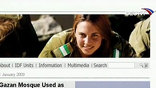 """С первых минут операции """"Литой свинец"""" в секторе Газа ожесточенная борьба развернулась в Интернете"""