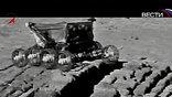 """Так полвека назад началось покорение Луны, которую не одно десятилетие называли """"Лунной гонкой"""""""