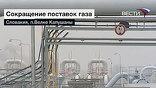 """Первыми серьезный спад давления в трубопроводе зафиксировали в Словакии на компрессорной станции """"Вельке-Капушани"""""""