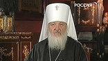 До избрания Патриархом Московским и всея Руси митрополит Кирилл правящим архиереем Смоленской епархии на протяжении 24 лет
