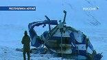 На месте падения были найдены трое уцелевших людей. Четвертый - Максим Колбин - в поисках помощи прошел 40 километров
