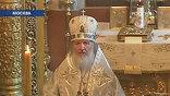 Поминальную службу во вторник в соборе возглавил местоблюститель патриаршего престола митрополит Кирилл