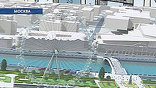 Помимо паркинга под каналом и Болотной площадью собираются построить еще и торгово-развлекательный центр