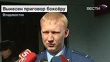 """Гособвинение считает приговор Роману Романчуку, """"слишком мягким"""""""