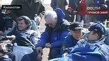 В степях Казахстана приземлилась 18-я экспедиция МКС
