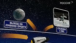"""Корабль перевозить в два раза больше грузов и космонавтов, чем """"Союз"""