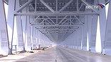 Уже в этом году мост, способный пропускать 30 000 автомобилей в сутки, буден сдан в эксплуатацию
