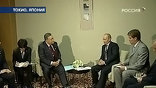 """Темп двустороннему сотрудничеству был задан в 2003-м. Тогда премьером был Иосиро Мори - и с тех пор они с Владимиром Путиным на """"ты"""""""