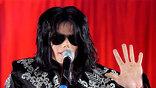 Тело Джексона предали земле спустя после 2 месяца после смерти: певец скончался 25 июня. Ему было 50 лет (фото EPA)