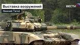 """В выставке """"Russian Expo Arms-2009"""" в Нижнем Тагиле примут участие 350 российских производителей вооружения и боеприпасов."""