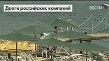 """Этот роскошный отель """"Sungate Port Royal"""" принадлежал российской компании """"Mirax Group"""". За долг в 150 миллионов евро отель стал владением турецкого банка"""