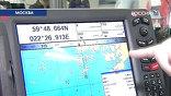 Судно Arctic Sea после прихода в Новороссийск будет тщательно досмотрено для выяснения мотиваций его захвата