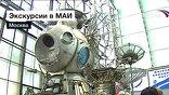Хит выставки - лунный корабль, который никогда не летал на Луну