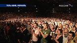 На единственное выступление певицы собралось больше 10 тысяч зрителей