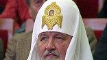 Патриарх Кирилл: Ядром русского мира являются Россия, Украина и Белоруссия