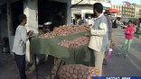 В багдаде цены на все виды продуктов резко подскочили, в среднем в 5-10 раз