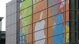 Торговую марку iPad якобы зарегистрировала другая фирма