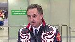 """Только министр спорта Виталий Мутко неудачным выступление наших олимпийцев не назвал. По его словам, """"чудес не бывает"""", а свой пост он покинуть готов. По его мнению, за год развалить спорт невозможно!"""