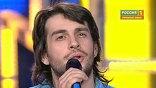 Победителем отборочного конкурса стал Музыкальный коллектив Петра Налича
