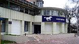 """Беспорядки в Бишкеке. Фото - """"Мобильный репортер"""""""