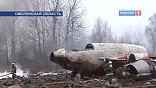 К ликвидации последствий авиакатастрофы привлечены 802 человека и 124 единицы техники