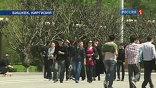 В Киргизии опубликован проект новой конституции