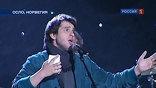 Под вторым номером выступит музыкальный коллектив Петра Налича