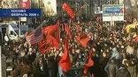 В феврале 2008-го непризнанные Белградом власти края самостоятельно провозгласили независимость
