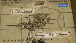 """Загадка гибели шхуны """"Святая Анна"""" в 1914 году во льдах если и не разгадана, то приоткрыта. Почти сто лет эта история была предана забвению. Но сегодня поисковикам удалось найти и вещи со """"Святой Анны"""", и останки одного из полярников."""