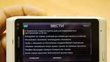 """Официальное приложение """"Вести.Ru"""" в магазин Ovi пока не пробилось, но его легко скачать с нашего сайта - http://mobile.vesti.ru/symbian.html"""