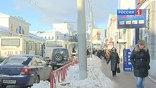 Ярославль в эти дни тоже стал частью Сибири. Сегодня там пока минус 15, но ожидают минус 30
