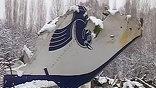 Boeing-727 авиакомпании Iran Air выполнял рейс из Тегерана в город Урмия