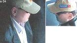 Жертвы так описывали Олега Косарева: мужчина под пятьдесят лет, в темных очках, с палочкой