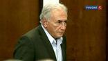 Доминику Стросс-Кану предъявят официальные обвинения