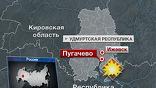 Взрыв на арсенале в Удмуртии: карта