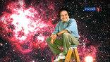 Над открытием феномена работали сразу две международные группы астрофизиков. Одна – под руководством Сола Перлмуттера, профессора Калифорнийского университета в Беркли