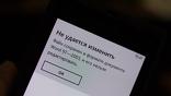 """Сохранять в SkyDrive документы из """"старого"""" Word нельзя"""