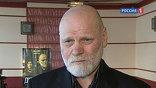 Главную роль — маэстро Петрова – сыграл литовец Владас Багдонас